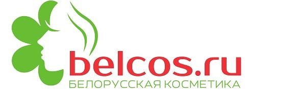 Косметика Беларуси
